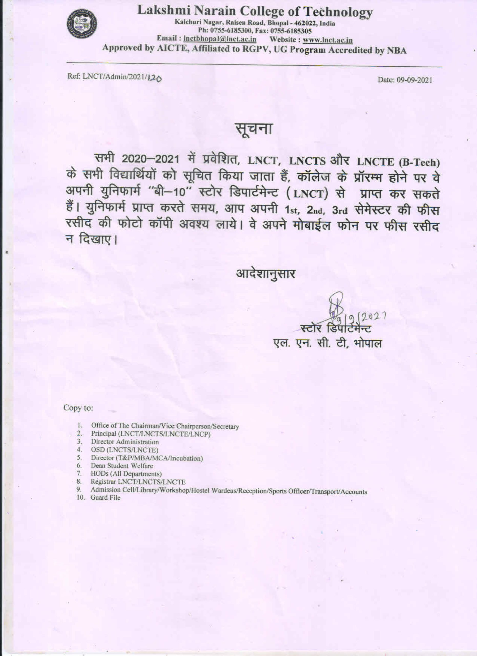 Notice No 120 New Notification for Student 3