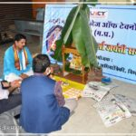 Glimpse of Shree Vishwakarma Pooja performed at LNCT Group of Colleges 3