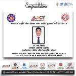 LNCT Group Congratulates Prof. Nand Kishore 7